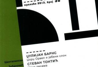 bkc-naslovnica